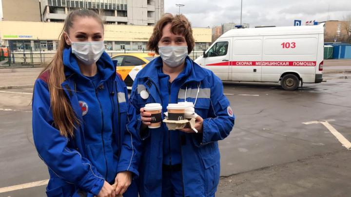 Уфа на карантине: «Макдоналдс» начал бесплатно кормить медиков скорой помощи