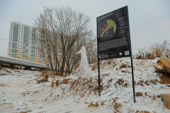 Городские власти начали реализацию проекта «Зеленое кольцо»