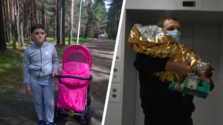 «Мы против изъятия детей»: в администрации Карпинска рассказали о судьбе брата и сестры «девочки из шкафа»