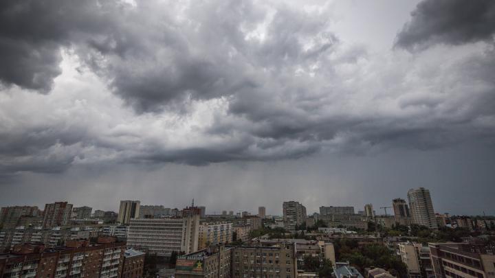 МЧС предупредило о резком ухудшении погоды в Ростове