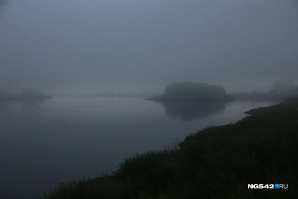 По данным синоптиков, туман продержится до 10–11 часов