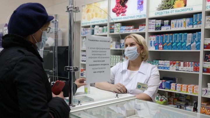 Замминистра здравоохранения России прокомментировал дефицит антибиотиков в челябинских аптеках