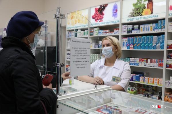 По словам медика, сейчас в аптеках быстро заканчиваются антибиотики, витамин С и пребиотики