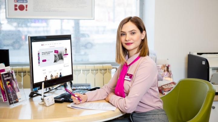 Программа рефинансирования «Клюквы» заняла третье место в рейтинге независимого сервиса «Выбери.ру»