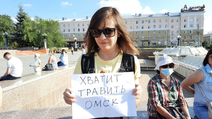 «Хватить травить Омск»: горожане вышли на Театральную площадь из-за выбросов