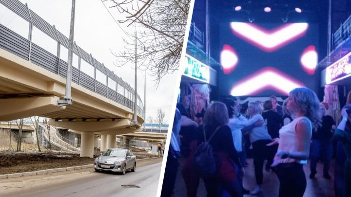 Открывают Добрынинский мост и закрывают кафе: что произошло в Ярославской области за сутки. Коротко