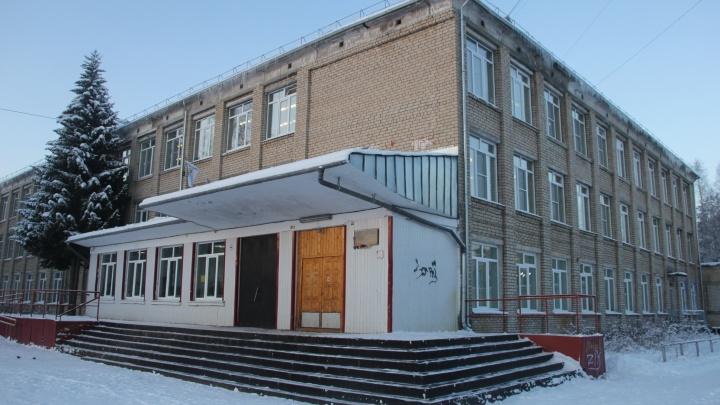 В оперштабе Архангельской области объяснили, почему не стоит продлевать каникулы школьникам