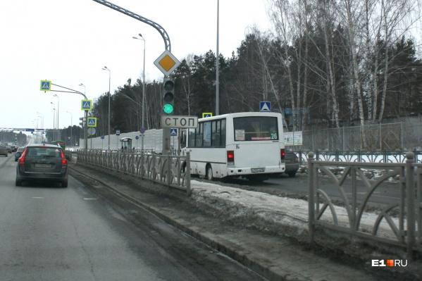 Автобусы № 26 будут курсировать от ТЦ «Мега» до станции «Южная»
