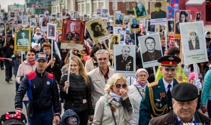 В Новосибирске сотрудница почты украла у 92-летней труженицы тыла выплату к годовщине Победы