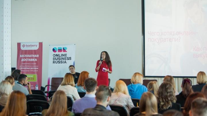 Маркетологам и предпринимателям Перми расскажут, как продвигать бизнес в интернете