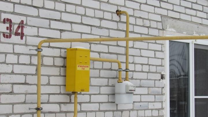 В Курганской области могут начать бесплатно подключать газ