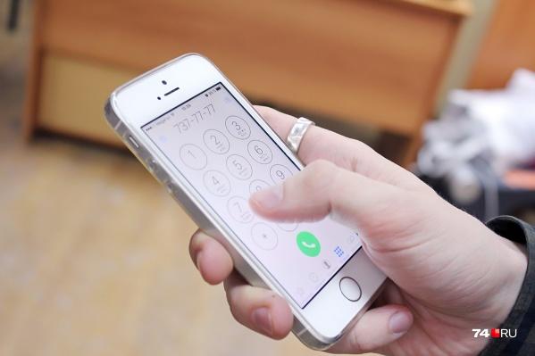 Жители Зауралья довольно часто становятся жертвами телефонных мошенников