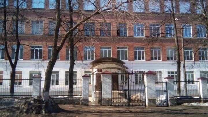 В Ярославле власти забыли закупить учебники в школу для слабовидящих детей