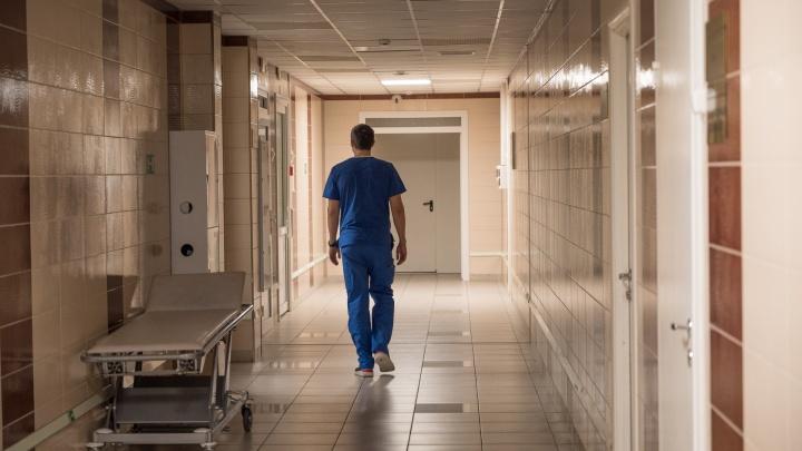 Донские медики три месяца будут получать дополнительные выплаты