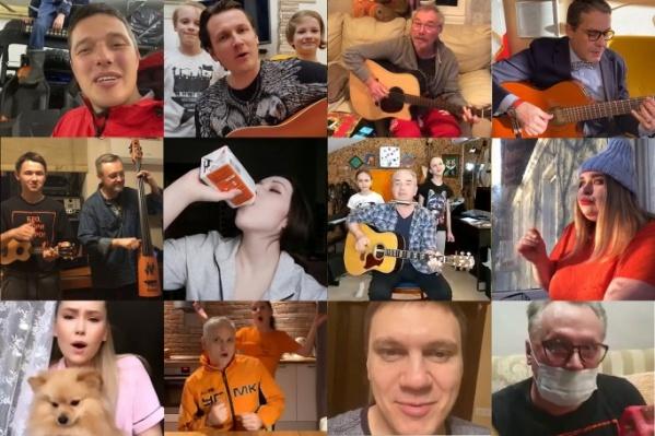 Вместе с «Чайфом» десятки екатеринбуржцев спели «Оранжевое настроение»