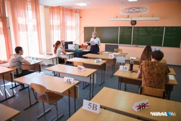ЕГЭ проходили в Кузбассе с 3 по 25 июля