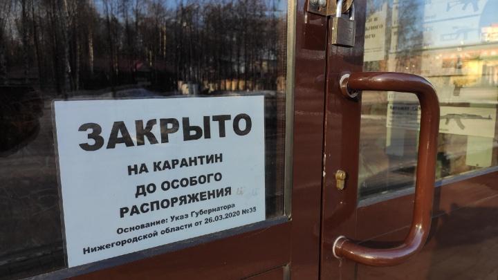 Более 270 кафе и салонов красоты в Нижегородской области нарушили режим карантина