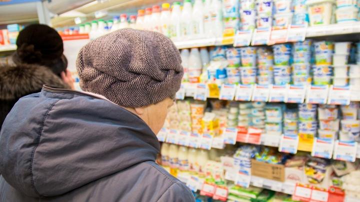 Минус супермаркеты и аптеки: в Самарской области сократили список системообразующих предприятий
