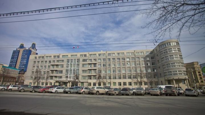 Режим повышенной готовности в Новосибирской области продлили до конца года