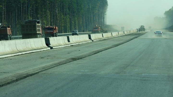 Часть скоростного автобана Казань — Екатеринбург решили построить без асфальта