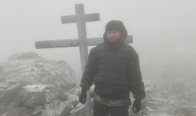 Пропавшего на севере Урала православного активиста Сергия Алиева нашли