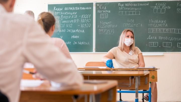 На маски для учителей из городского бюджета выделили 10 миллионов