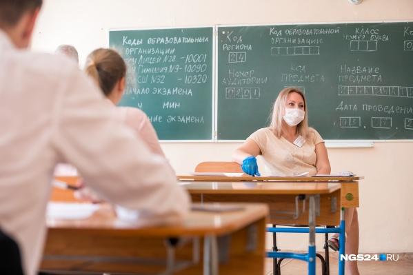 Коронавирус представляет для учителей особую опасность — они постоянно контактируют с большим количеством людей