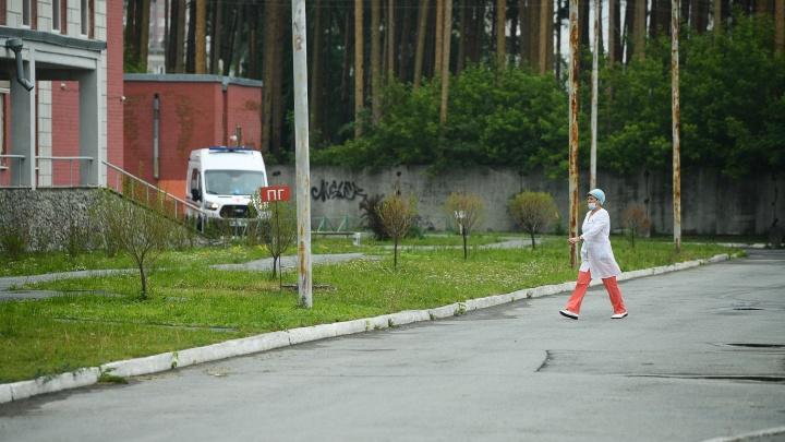 В Екатеринбурге три больницы вернутся к плановому приему пациентов