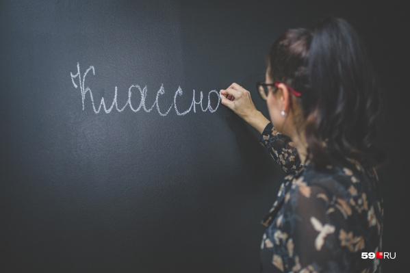 Каждый день учителя пишут на доске это словосочетание — классная работа. Но считают ли они свою работу и зарплату классной? Мы попытались в этом разобраться