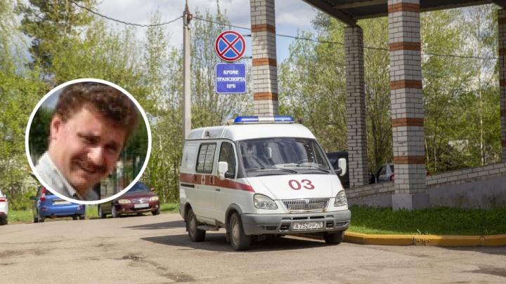 «Не устраивайте травлю медикам»: главврач ЦРБ в Мышкине попросил жителей не винить врачей
