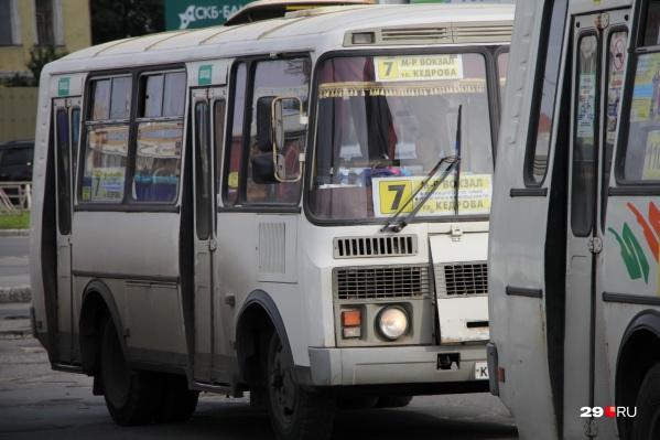 По временному маршруту автобус будет ходить в сторону вокзала