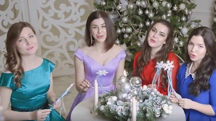 К Новому году сотрудницы пермской полиции сняли клип на песню «Снежинка»