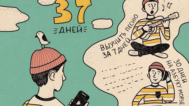 Ростовчане за год проводят в Сети больше месяца: еще один популярный способ развлекаться и учиться