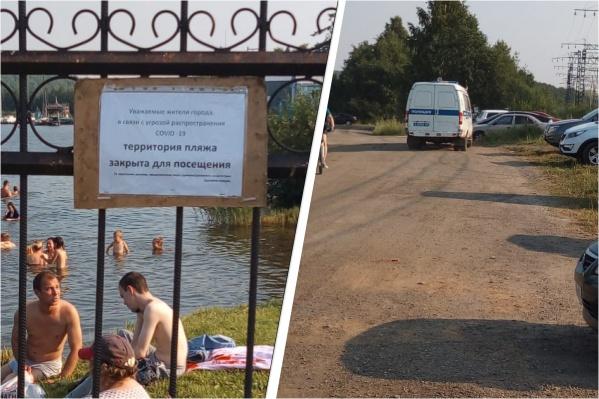 Жители Новоуральска лазают через забор, чтобы не разговаривать с полицией