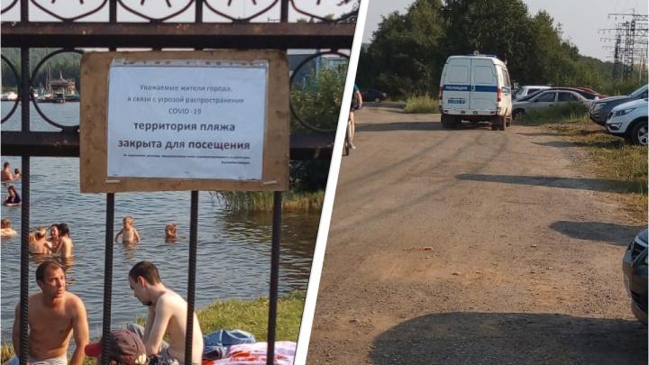 В Новоуральске из-за COVID-19 закрыли городской пляж. Частный же продолжает работать