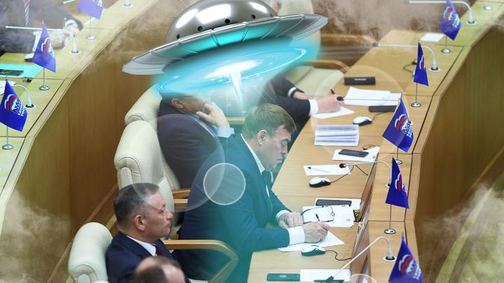 «Инопланетяне среди нас»: свердловских депутатов показали в ролике про НЛО