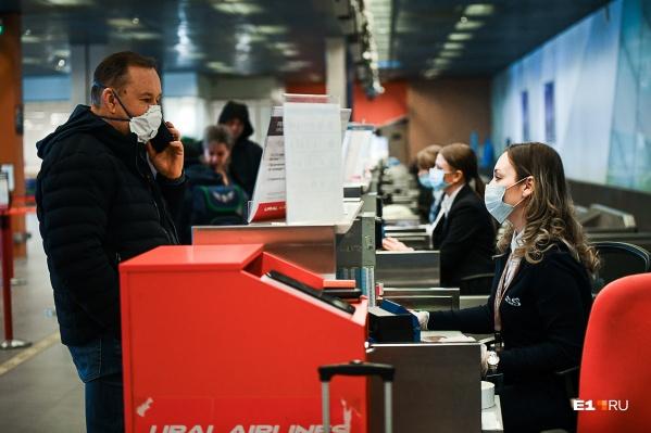 Рейс в Прагу отменили из-за пандемии