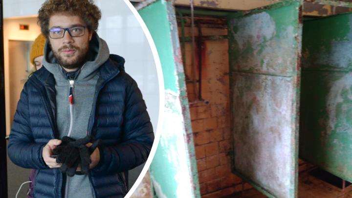 «Можно снимать фильмы ужасов»: Илья Варламов — об убитых душевых в общежитии УрФУ
