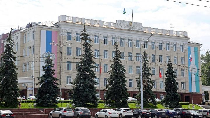 Следователи возбудили уголовное дело в отношении уфимской мэрии