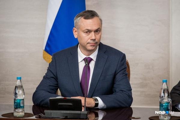 Губернатор НСО Андрей Травников объяснил, что нужно соблюдать уже введённые ограничения