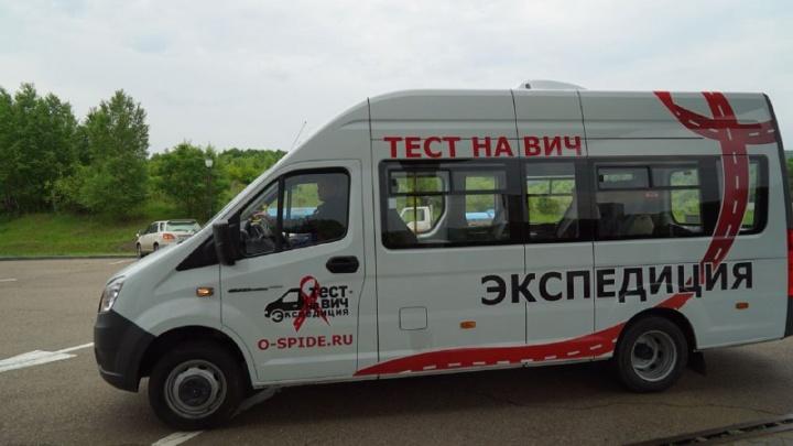 В Омской области появятся передвижные пункты, где жители смогут сдать тесты на ВИЧ