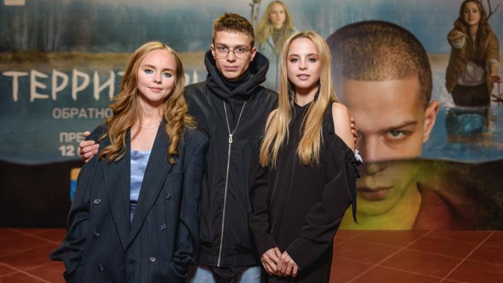 В Перми состоялся предпоказ «Территории» — сериала по пермским мифам. Мы поговорили с его актерами