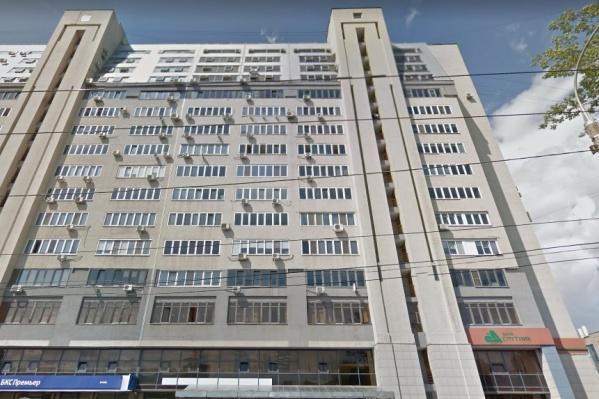Один из проблемных домов находится напротив стадиона «Локомотив»