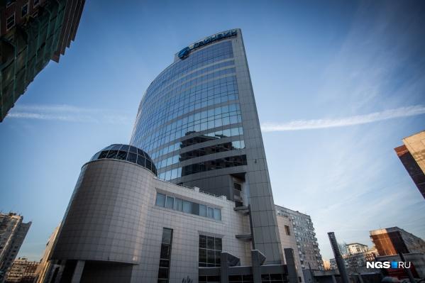 Бизнес-центр располагается наКрасноярской, 35