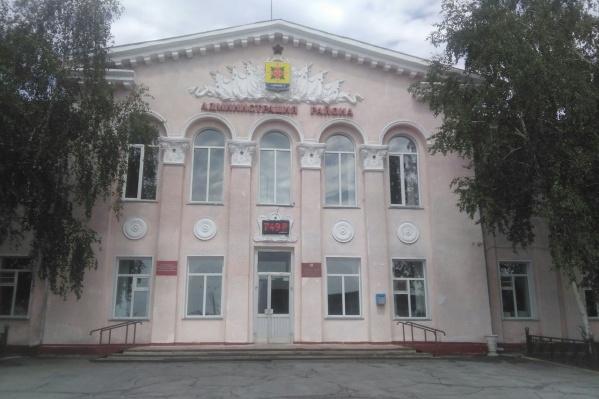 Отдел опеки и попечительства Купинского района располагается в здании администрации района