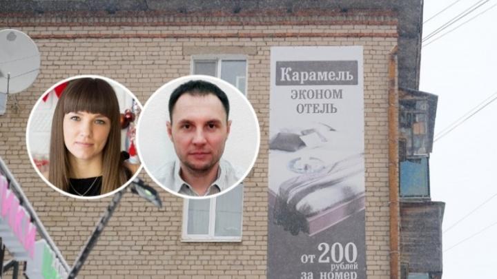 Пострадавшего в пермском отеле «Карамель» выписали из больницы