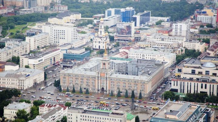 В Свердловской области началось голосование по поправкам к Конституции