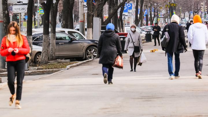 Новые изменения в указ о самоизоляции в Прикамье. Публикуем сводную редакцию