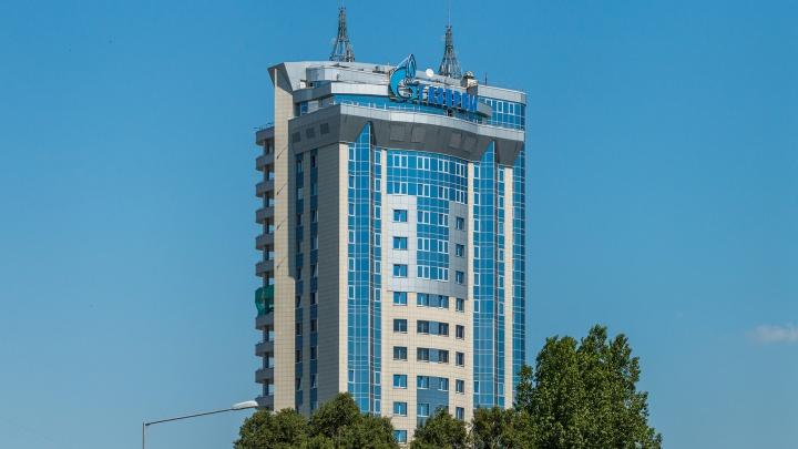 Суд обязал «Газпром» вернуть деньги самарским газовикам