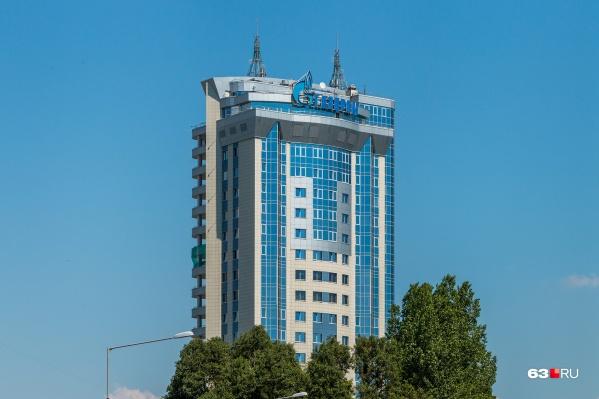 ООО «Газпром межрегионгаз Самара» входит в группу «Газпром»